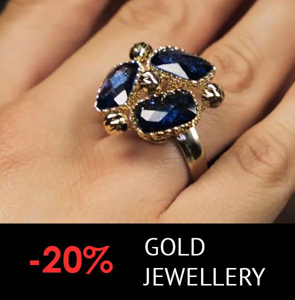 Gold Jewellery - 20% off